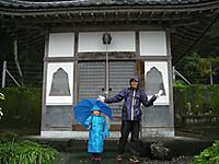 Dscn2006_3
