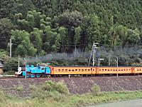 Ca3i0455